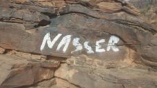 vandalisme 2