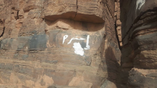 vandalisme 3
